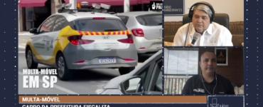 """""""Multa-móvel"""": carro da prefeitura fiscaliza zona azul em SP"""