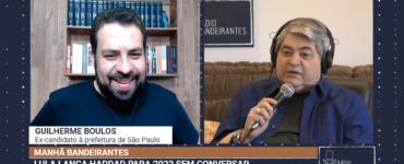 Guilherme Boulos fala sobre eleição de 2022